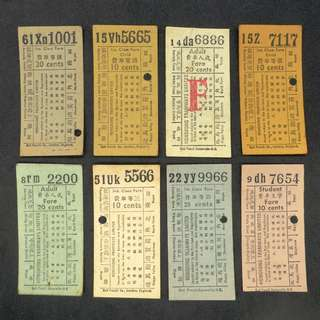 60~70年代香港電車車票, 每張計