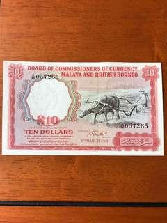 Malaya & British Borneo Buffalo $10