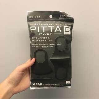 🚚 PITTA Mask日本防塵口罩(3枚入)