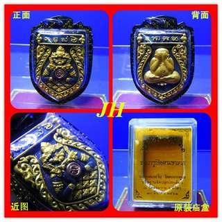 Thai Amulet - 拉胡天神 / 背面 Pidta ( Lahu / Rear: Pidta )