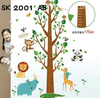 Wallsticker Uk. 2x60x90 Pengukur Tinggi Badan Motif Grow Up