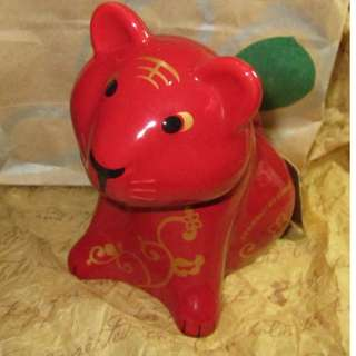 STARBUCKS 2010 Chinese new year of Tiger coin bank.