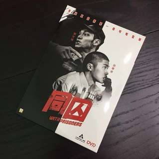 同囚 DVD /With Prisoners DVD