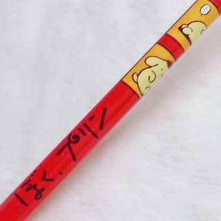 1997年絕版 Purin 布甸狗 公仔圖案 HB 木鉛筆