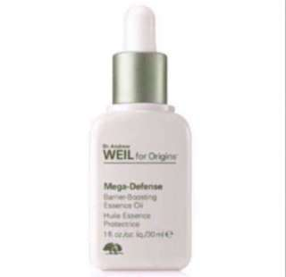 (50% off!!) BN DR. ANDREW WEIL FOR ORIGINS™ MEGA-DEFENSE BARRIER-BOOSTING ESSENCE OIL