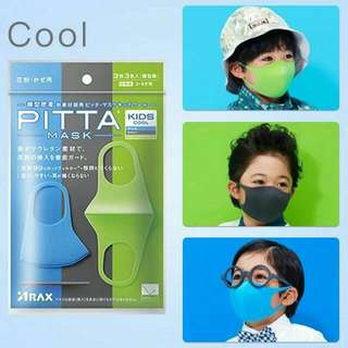 Pitta Mask For Kid's