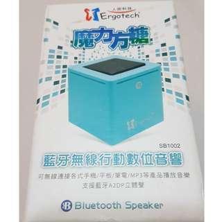 人因科技藍牙無線行動數位音響魔力方糖SB1002B