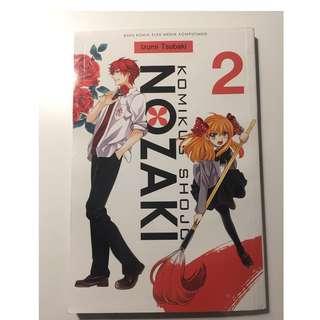 Gekkan Shoujo Nozaki-kun/Komikus Shoujo Nozaki vol. 2