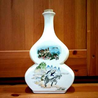"9"" Chinese Wine Bottle"
