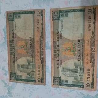 渣打銀行舊版銀紙兩張