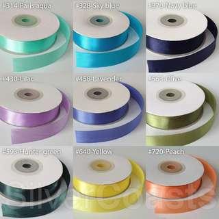 彩色絲帶 Colourful Satin Ribbons