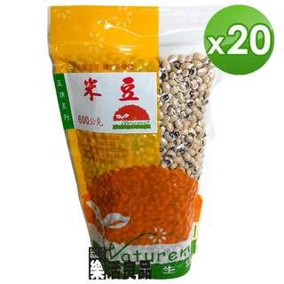 🚚 ※樂活良品※ 自然養生坊天然米豆(600g)*20包/免運費,量販團購組合加碼請看賣場介紹