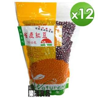 🚚 ※樂活良品※ 自然養生坊天然省產紅豆(580g)*12包/免運費,量販團購組合加碼請看賣場介紹
