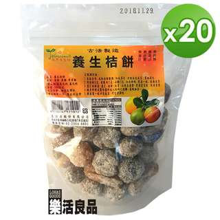 🚚 ※樂活良品※ 自然養生坊古法製造養生桔餅(300g)*20包/免運費,量販團購組合加碼請看賣場介紹
