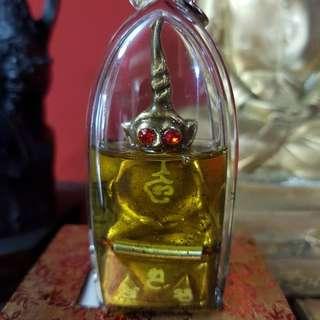 Phra Ngan Saiyasart Occult