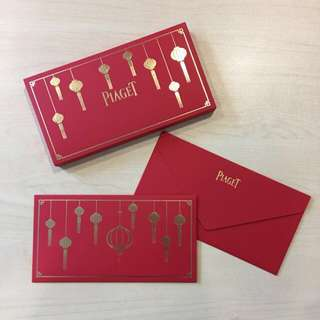 Piaget Red Packets 2017