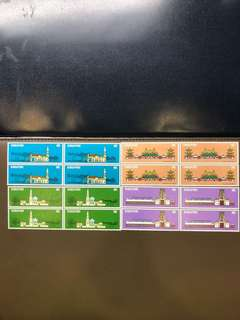 Singapore 1978 Monument Set of 4 in Blocks of 4, Mint Not Hinged