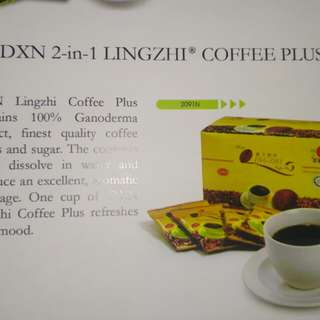 DXN LINGZHI COFFEE PLUS 2 IN 1
