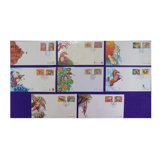 FDC Zodiac Series Rat; Ox; Rabbit; Dragon; Snake; Horse; Goat & Monkey Each sold $2.50