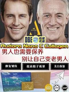 Audora Nano C Collagen