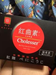 Cholesser