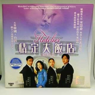 Korean Hotelier Drama Show