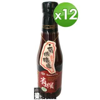 🚚 ※樂活良品※ 味榮極釀級有機黑豆蔭油膏(320ml)*12瓶/免運費,量販團購組合加碼請看賣場介紹