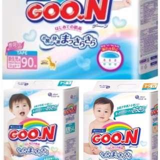 GOON 大王紙尿片