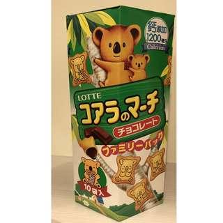 LOTTE 樂天 小熊餅 家庭號-巧克力風味 (195g)