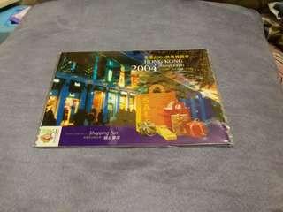 Hong kong post stamp 香港郵政郵票套摺2004 郵展旅遊系列物五號小型張2004 stamp expo tourism series no. 5 sheetlet