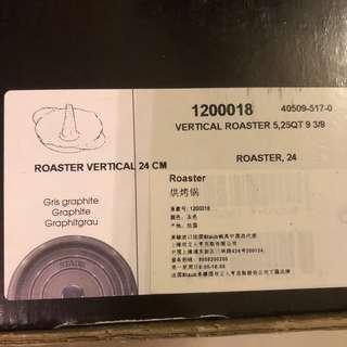 staub vertical roaster 24cm