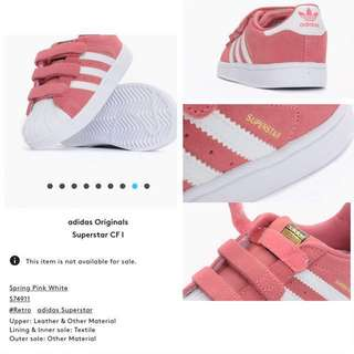 Adidas Superstar 🚨repriced Php500
