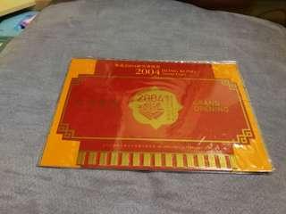 Hong kong post stamp 香港郵政郵票套摺2004 郵展開幕小張2004stamp expo grand opening sheetlet