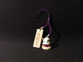 日本霧島神社九面守護身符鎖匙扣 Japan Kirishima Shrine keyring