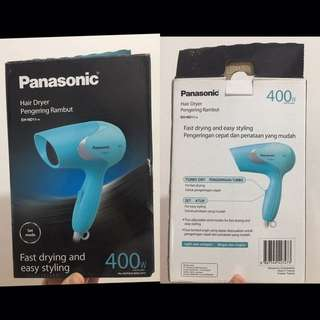 Hairdryer PANASONIC EH-ND11-A