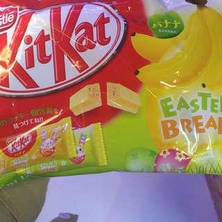香蕉味Kitkat