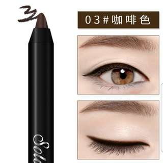 Long lasting waterproof dark brown eyeliner