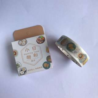 [3 for $6] #WT004 PASTRIES WASHI TAPE