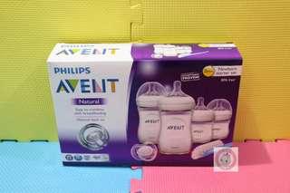 英國製造 全新 飛利浦 AVENT NATURAL系列 初生嬰兒奶樽套裝 PHILIPS AVENT NATURAL NEWBORN STARTER SET