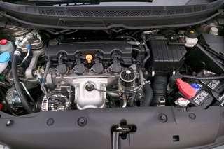 Honda Civic 1.8 air box