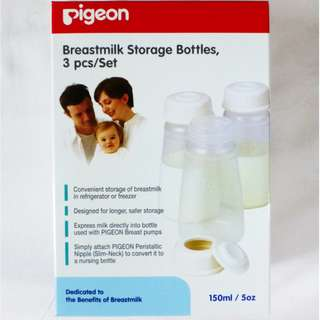 BNIB Pigeon Breast Milk Storage Bottle