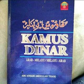 Kamus Dinar Arab-Melayu / Melayu-Arab