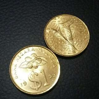 2 Old Coin $1 Year 1993