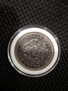 Elizabeth II 1982 coin