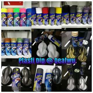 PlastiDip / The most famous DIY peelable product / Plasti dip
