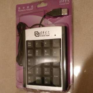 清華USB數字鍵盤(含方向鍵)