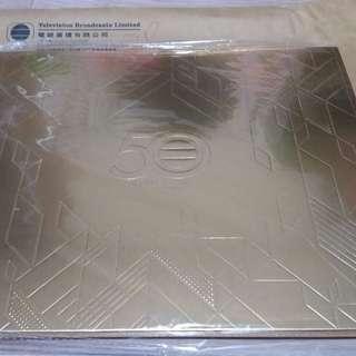 全新 正品 TVB 50周年 首日封 限量1000套 紀念品