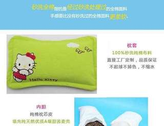 Bean Sprout Husk Pillow Beansprout Baby Pillow (Hello Kitty)