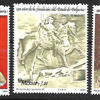 墨西哥1981保加利亞國1300年壁畫等3全新
