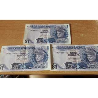 RM1 Malaysian Old Notes (3 Pieces)
